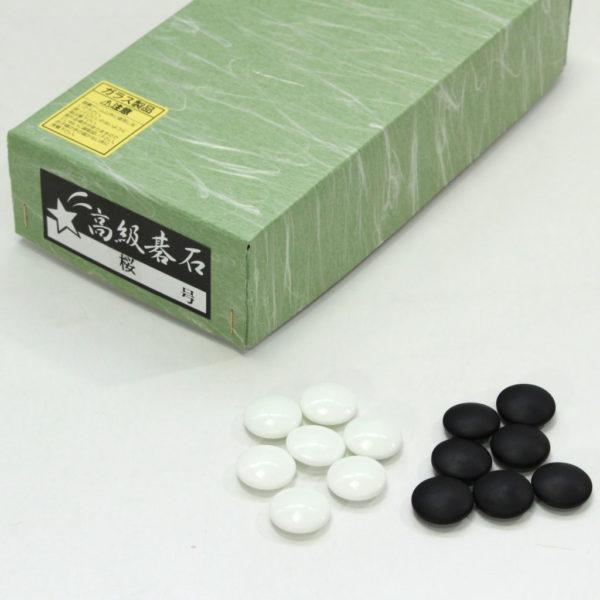 玻璃围棋子 8~10mm