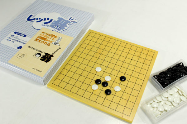 "13格和9格的两面围棋套装 [Let's ""GO""]"