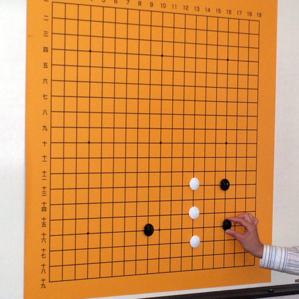 围棋教室【教学用大棋盘套装】