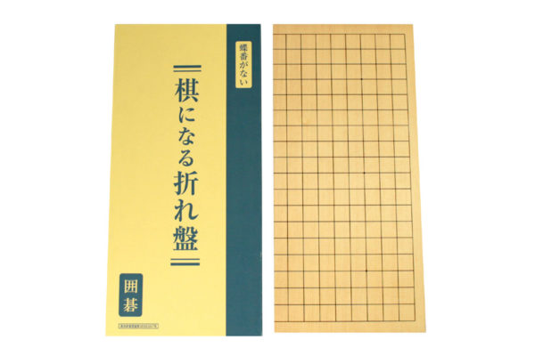 无合叶折叠棋盘19/9格两用棋盘