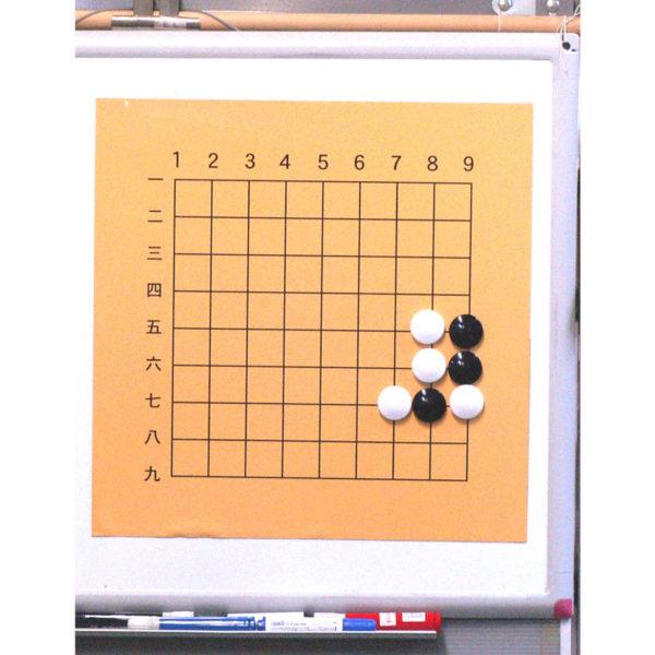"""教学用的带磁铁9格棋盘""""若叶"""""""