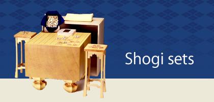 Shogi sets