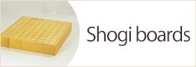Shogi boards