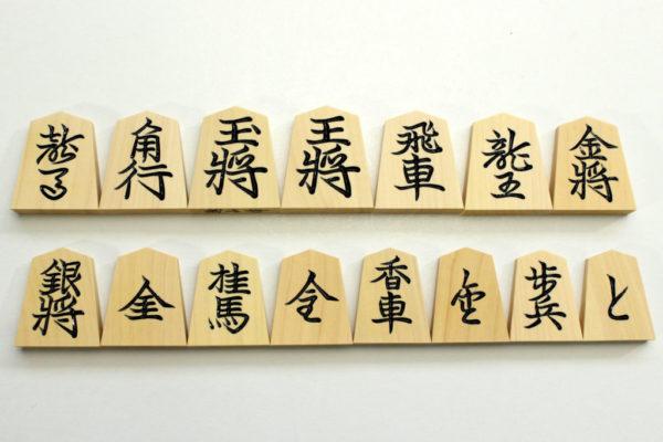 Box tree wood(Boxwood) Tokujo-hori (premium grade carving)