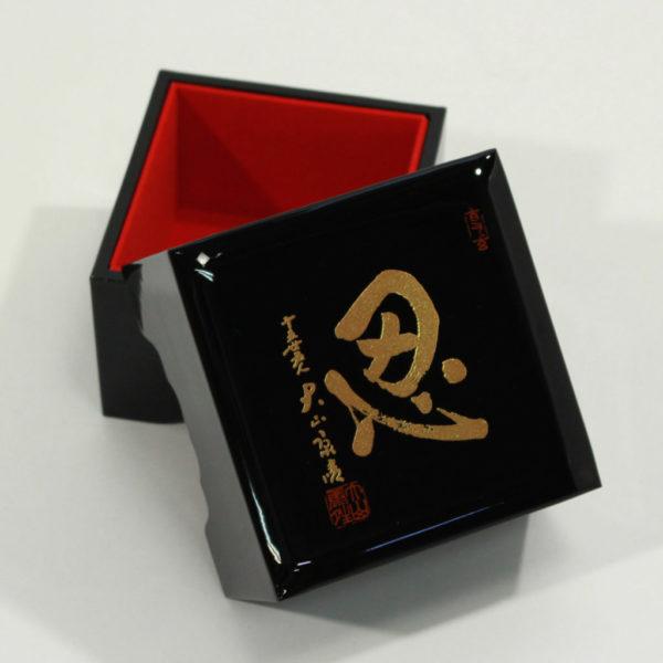 Shinobu box for pieces