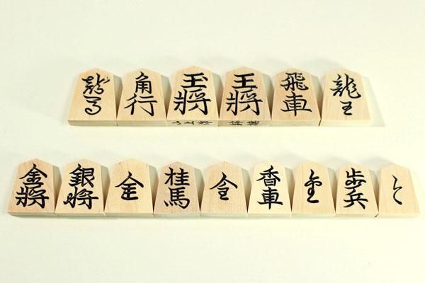 Maple wood Tokujo-hori (premium grade carving)