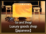 Go and Shogi Luxury goods shop�yJapanese�z