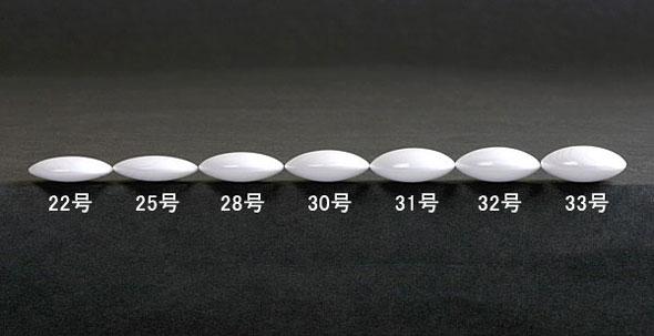 本蛤碁石本那智黒石(実用)22号~45号