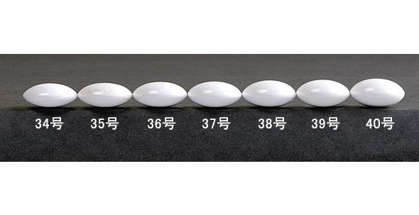 碁石 34〜40号