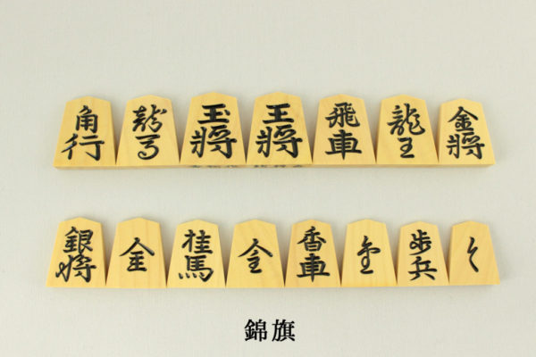 香松作本つげ特上彫(錦旗)1