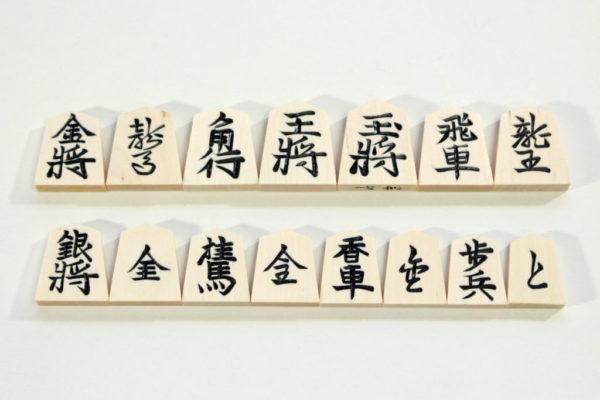 将棋駒:白椿上彫り