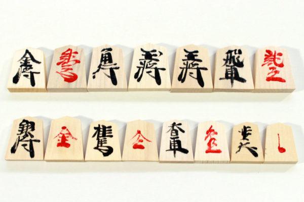 将棋駒 楓漆書き