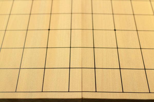 新桂(アガチス)折将棋盤