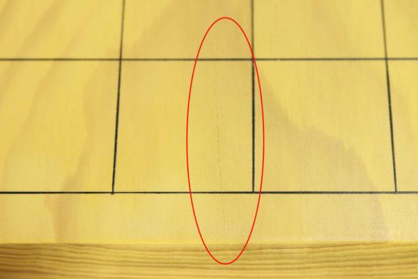本榧将棋1寸板目 卓上一枚物セット